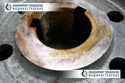 Коническое колесо черт. № 45.46992-А