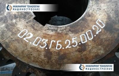 Шестерня коническая черт. № 02.03.ГБ.25.00.20