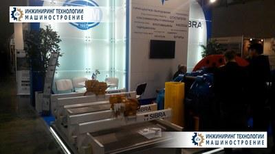 Участие SIBRA RUS в Mining World Russia 2015